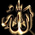 A VISION OF ALLAH THE ULTIMATE AIM OF  MINE (THE GREATEST OF ALL.)