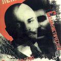 Aleksandr Deyneka: Under the banner of Lenin, for socialist construction