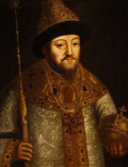 Anonymous: Portrait of Tsar Michael Fyodorovich Romanov