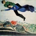 Chagall: Over the Town, 1918.