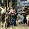 Christ Healing the Blind; El Greco; Oil on Canvas; 1570-75