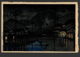 Hasui Kawase (1883-1957)  Shirozaki in Tajima