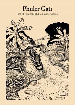 SOHEL PRANON, -- phuler gati, ink on paper-2013