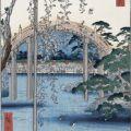 Utagawa Hiroshige: No. 57, Grounds Of Kameido Tenjin Shrine (kameido Tenjin Keidai)